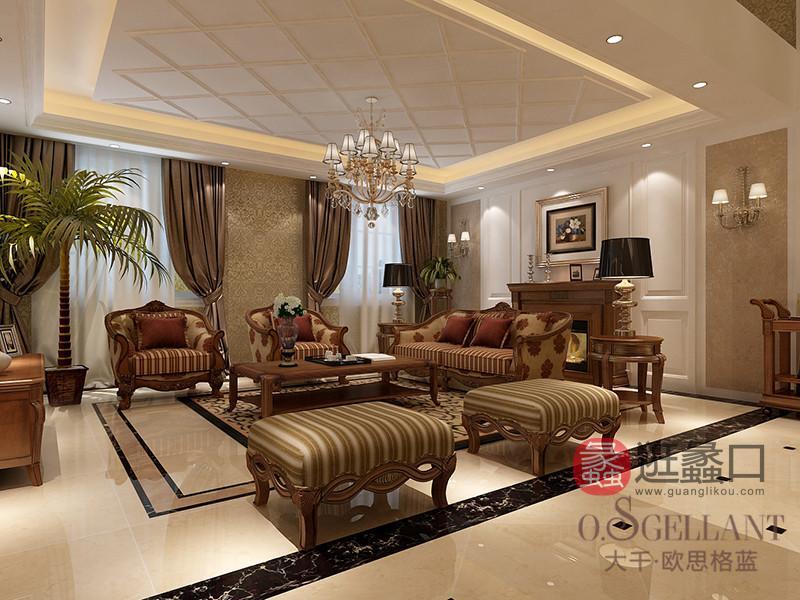 君诺家居·欧思格蓝家具美式新古典客厅樱桃木实木沙发/茶几组合