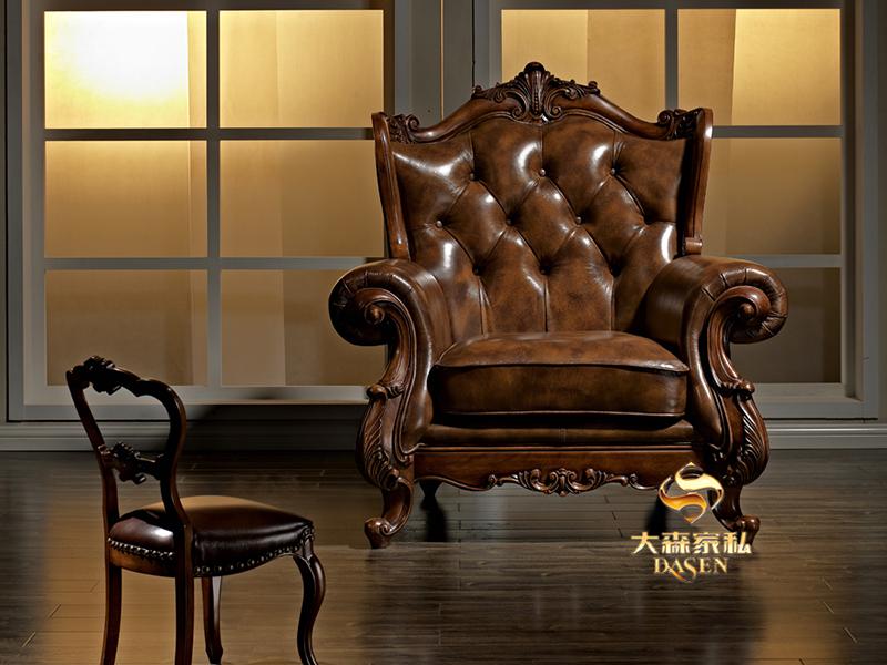 大森家私欧式(小美)宝柏榉木皮艺单人沙发Y6010