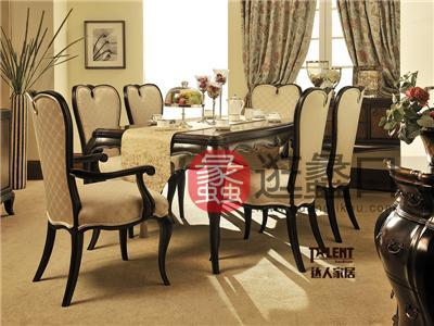 达人家居美式实木餐厅美式新古典萨拉曼卡-2021长餐桌椅 餐椅