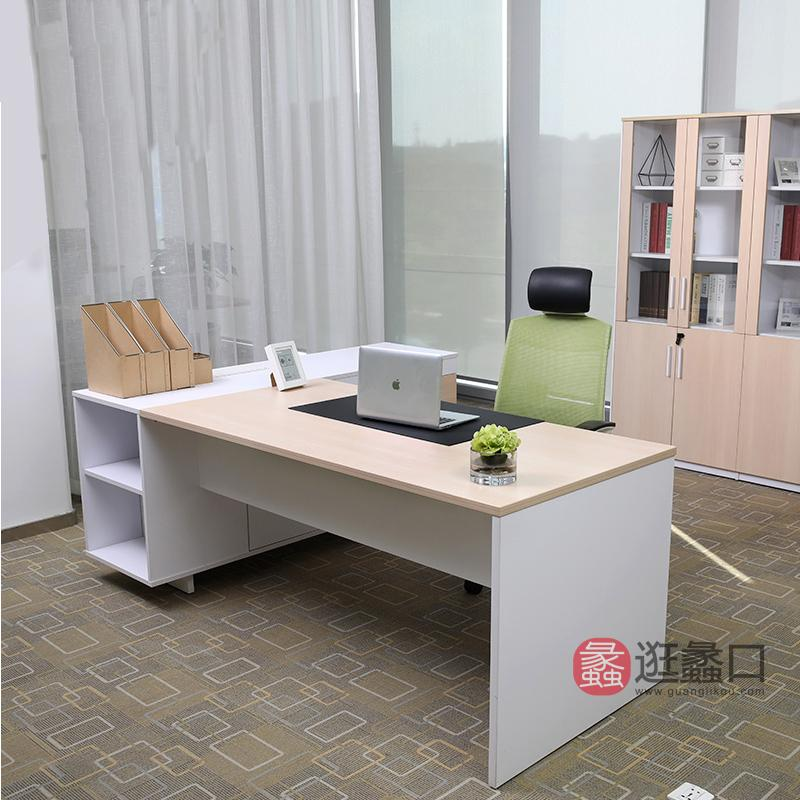 圣奥办公家具经理桌苏州办公家具新思维办公家具办公桌18962168619