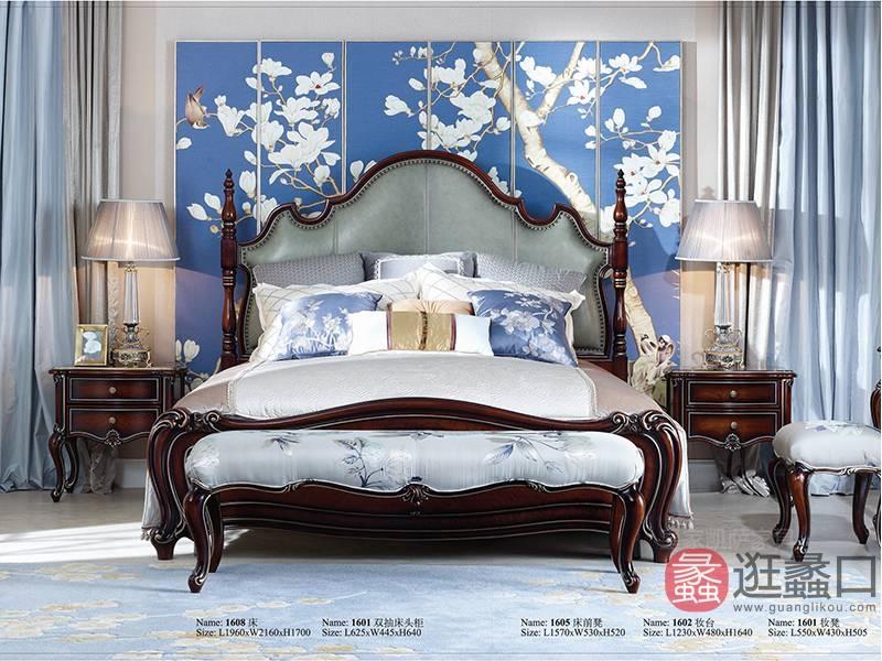 皇家凯萨sbf胜博发 艾美瑞系列 英式轻奢 卧室实木桃花心木双人大床1608/床头柜