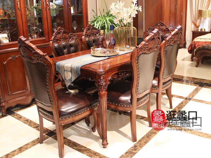 显赫公馆家具欧式别墅餐厅纯实木雕花榉木长餐桌/餐厅/饭桌/无扶手餐椅