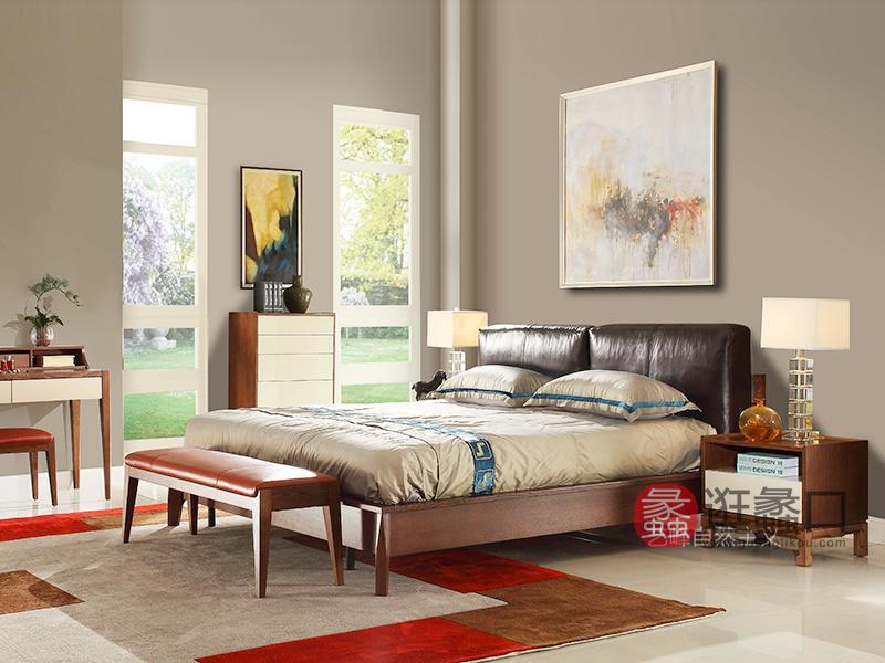 艺峰自然主义家具全进口轻奢卧室实木双人大床/床头柜