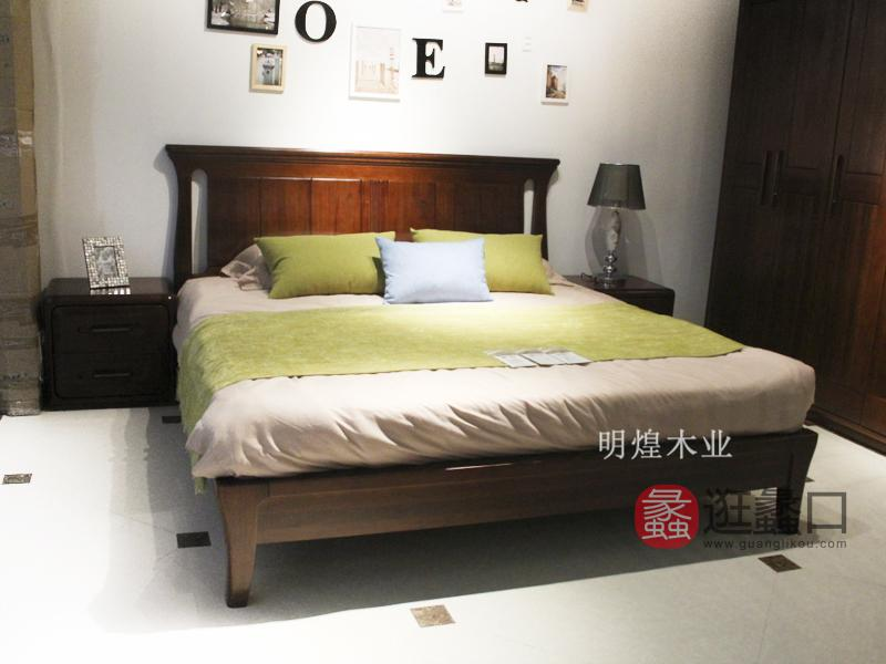 明煌木业·红犀阁家具中式卧室实木金丝檀木双人大床/床头柜/衣柜