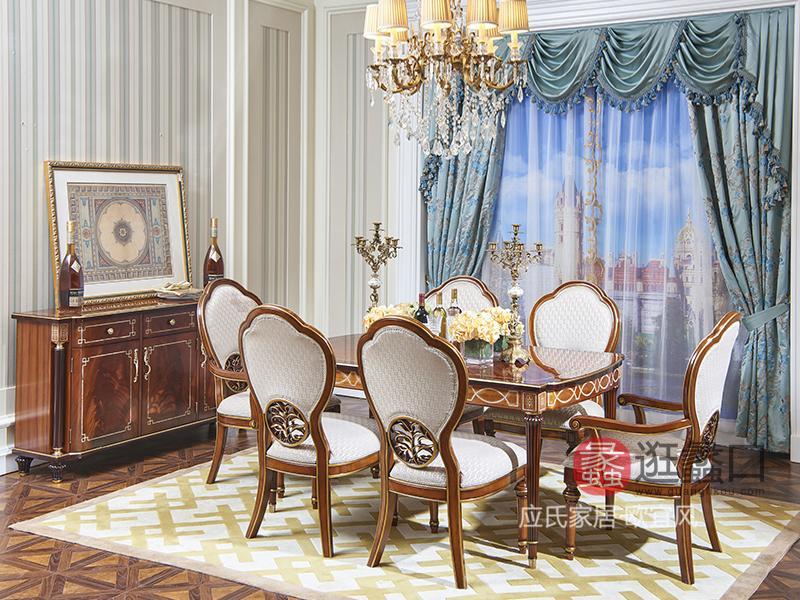应氏家居·欧宜风  法式新古典餐厅实木1.6M餐桌椅(一桌六椅)