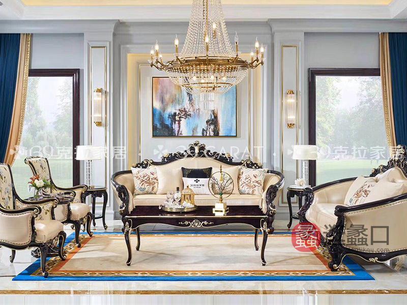 39克拉家居新古典客厅实木美国黄杨木双人位/三人位/单人位沙发组合/茶几b御品2号沙发