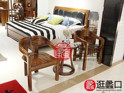 艾森林家具中式简单实用原木色大方客厅/阳台休闲椅/茶几组合