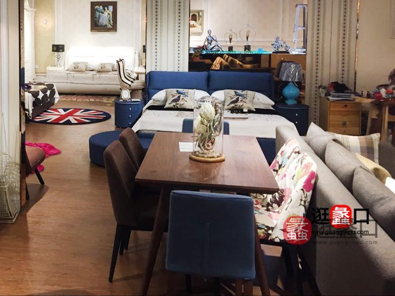 邦昇家具北欧餐厅实木餐桌椅(一桌六椅)