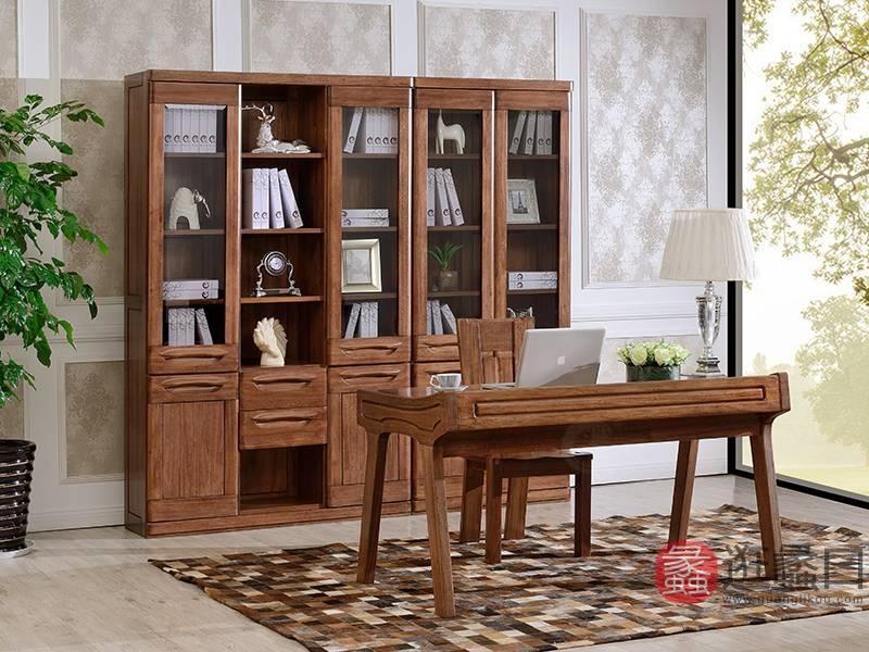 澳凡家具现代中式书房南美胡桃纯实木书桌椅/书柜/书椅