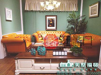 美墅福邸家具美式客厅沙发1+2+3