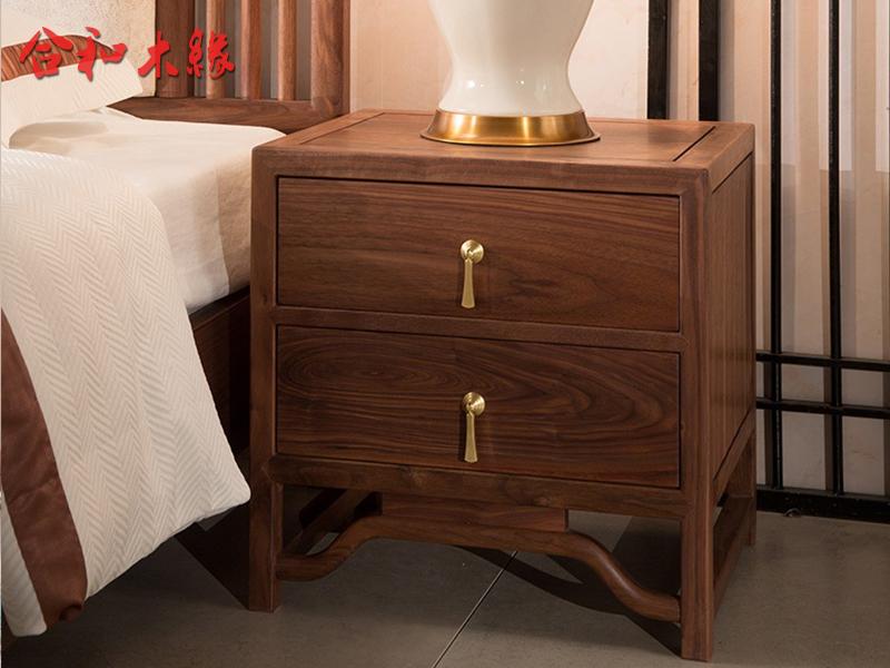 【合和木缘】家具北美黑胡桃新中式卧室床头柜GY-hB71