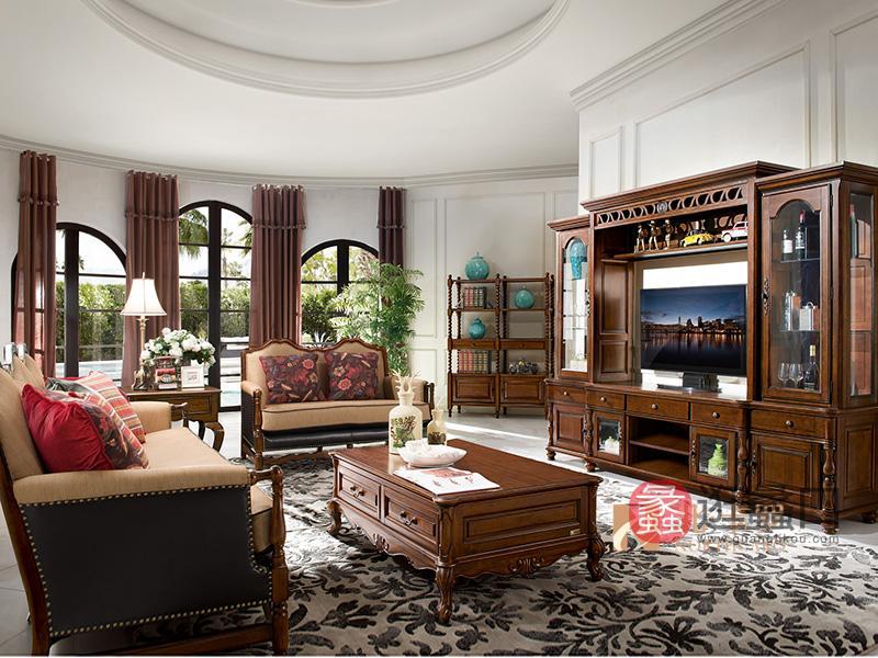 润达名家居·北卡罗家具美式客厅胡桃木实木三人位 双人位沙发组合 茶几