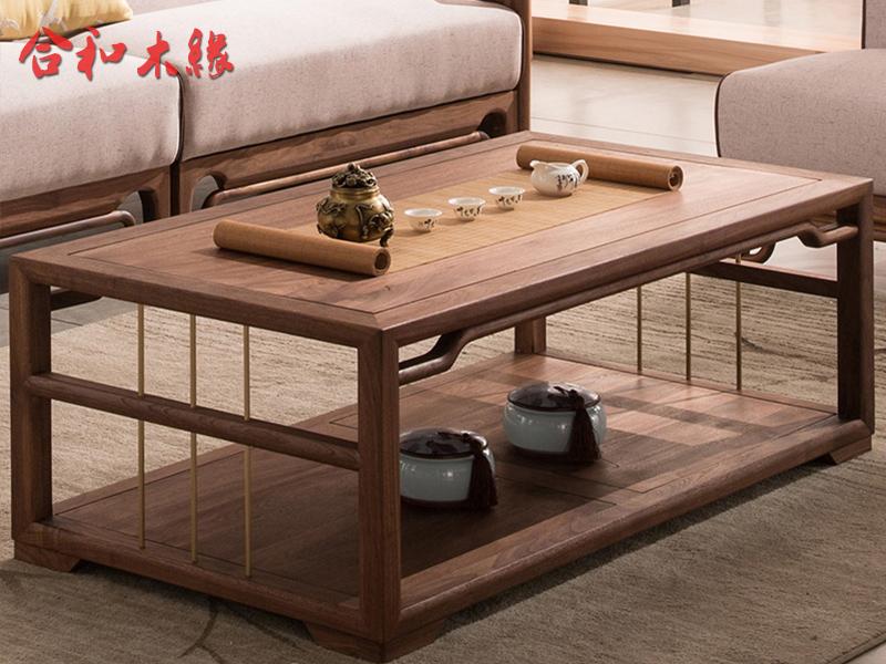 【合和木缘】家具北美黑胡桃新中式客厅茶边几GY-hF73