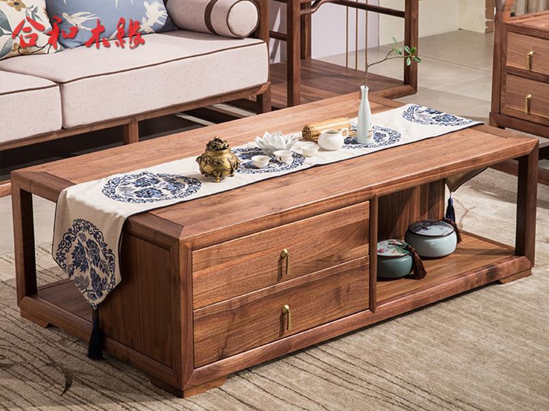 【合和木缘】家具北美黑胡桃新中式客厅茶边几GY-hF71