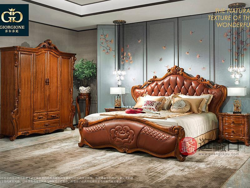 应氏家居·乔尔乔尼家具欧式餐厅乌金木实木双人床/床头柜组合/卧室家具