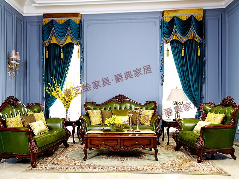 沙发品牌:奢艺绘