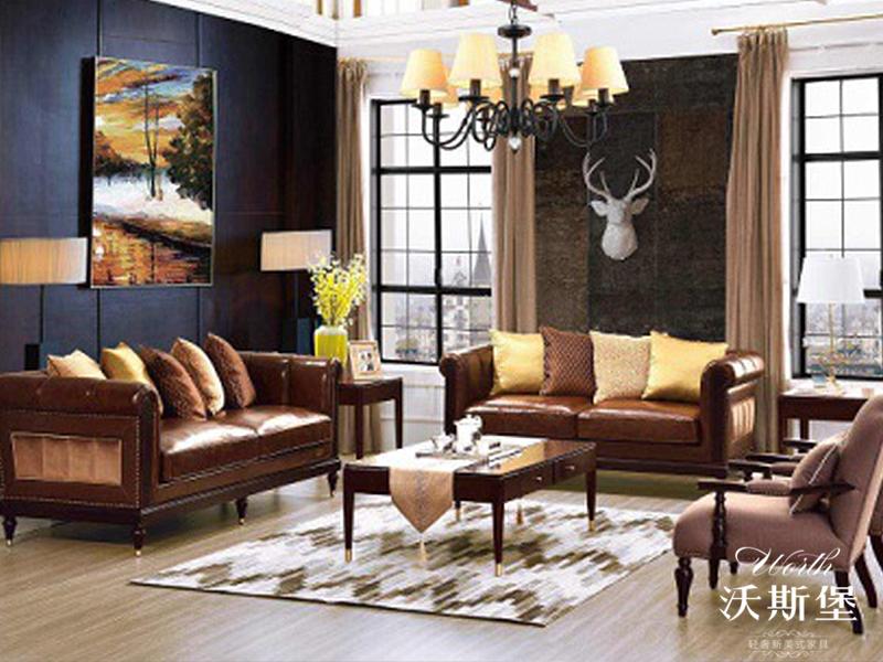 沃斯堡家具轻奢客厅牛皮胡桃木实木三人位/双人位/休闲椅沙发组合/茶几