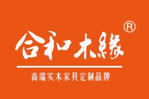 合和木缘sbf胜博发