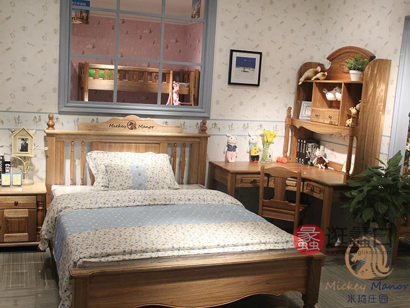 米琦庄园家具儿童檀丝木实木卧室可爱简约儿童床+床头柜组合