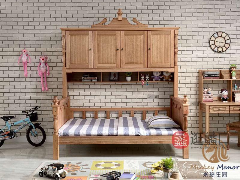 米琦庄园家具儿童檀丝木实木卧室童趣环保儿童床+柜子组合