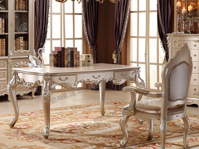 爱丽舍宫家具·爵典家居欧式书房实木雕花书桌椅
