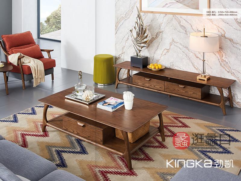 劲凯家居现代北欧客厅北美白蜡木实木简�时尚电视机柜组�