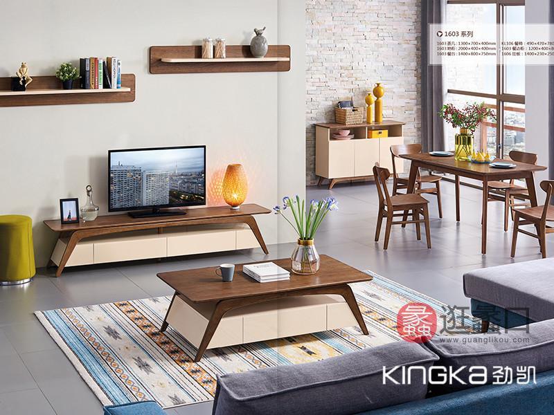 劲凯家居现代北欧客厅北美白蜡木实木�简电视机柜+茶几组�