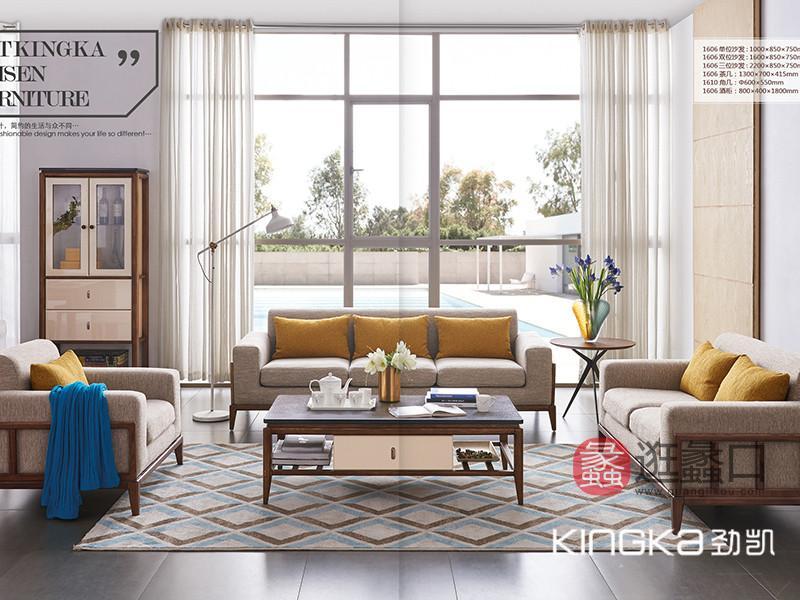 劲凯家居现代北欧客厅北美白蜡木实木时尚浅色1+2+3沙发组合
