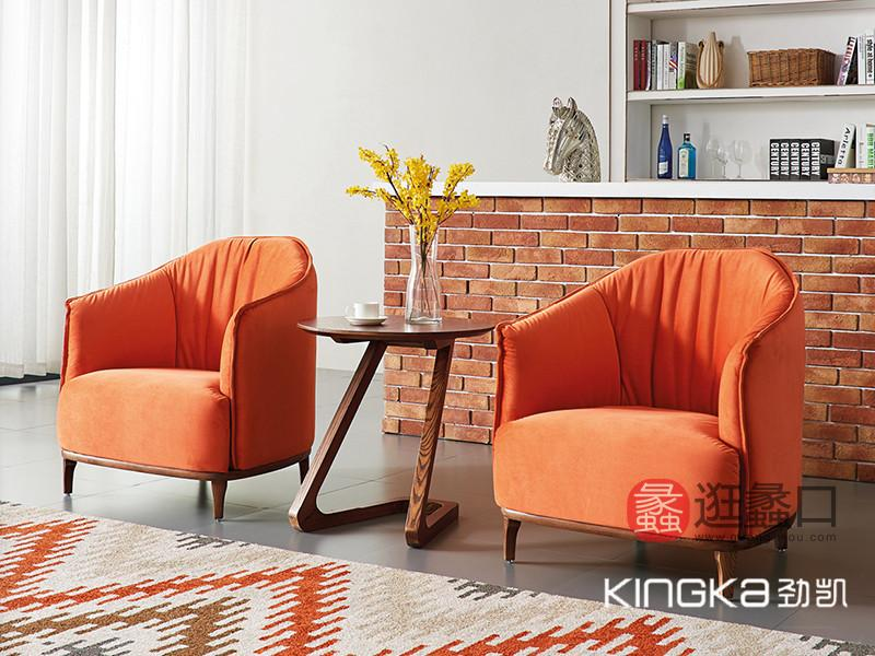 劲凯家居现代北欧客厅北美白蜡木活力亮色双人休闲座