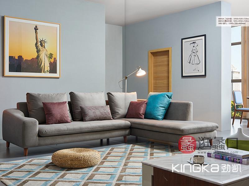 劲凯家居现代北欧客厅北美白蜡木舒适百搭沙发