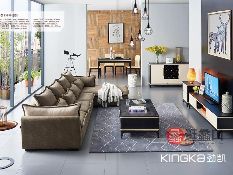 劲凯家居现代北欧客厅北美白蜡木时尚舒适沙发+茶几组合