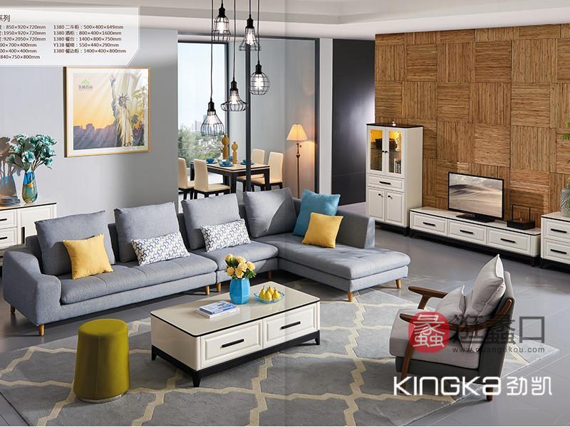 劲凯家居现代北欧客厅北美白蜡木�色时尚沙�组�