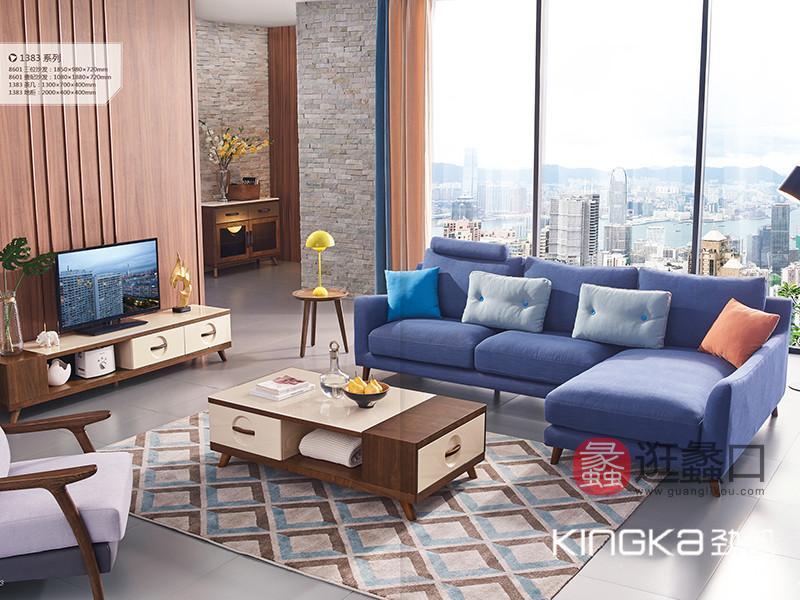 劲凯家居现代北欧客厅北美白蜡木蓝色时尚沙发+休闲椅组合