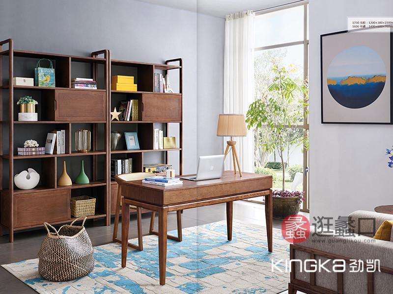 劲凯家居现代北欧书房北美白蜡木实木简约书桌椅+书柜组�