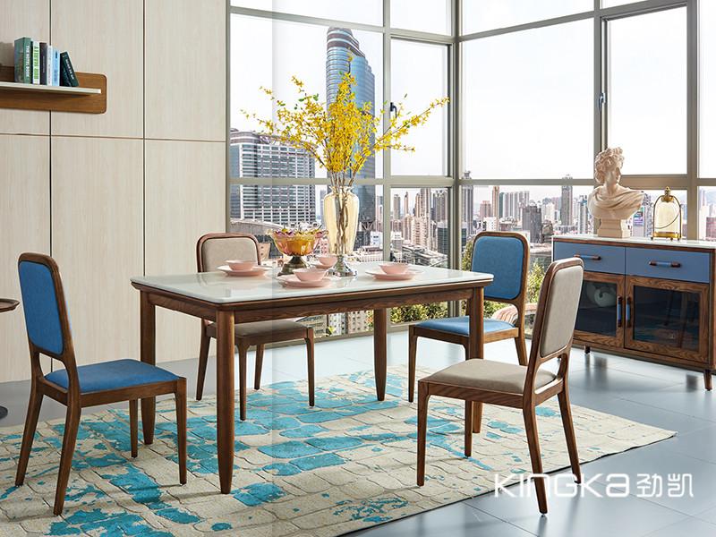 劲凯家居现代北欧餐厅北美白蜡木简雅蓝白色餐桌椅组合