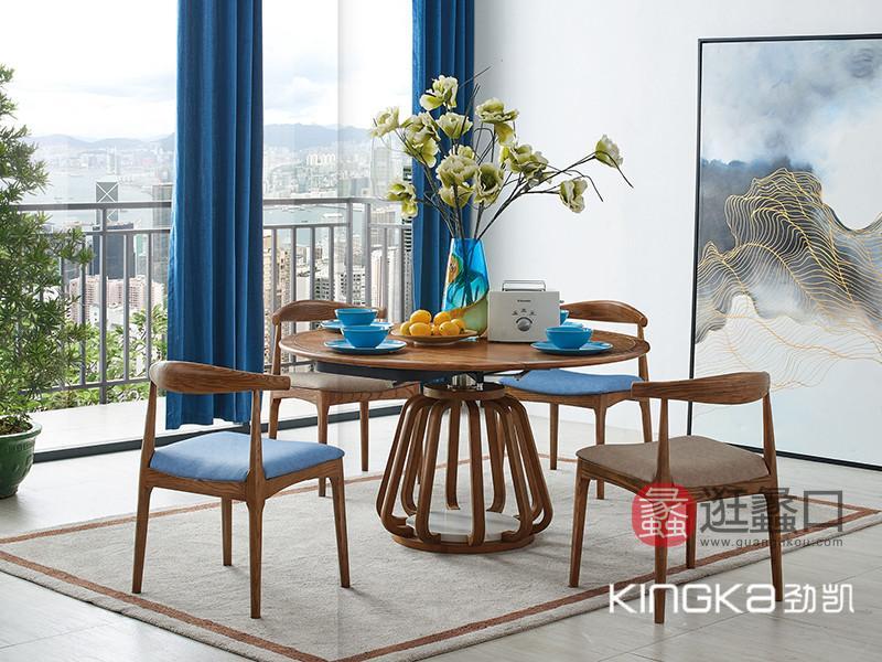 劲凯家居现代北欧�厅北美白蜡木圆形软座�桌椅组�