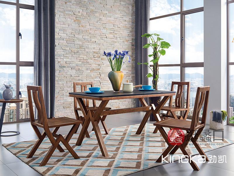劲凯家居现代北欧餐厅北美白蜡木简艺纯木餐桌椅组合