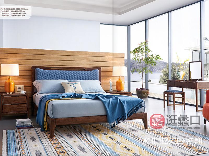劲凯家居现代北欧�室北美白蜡木实木简约舒适�人大床