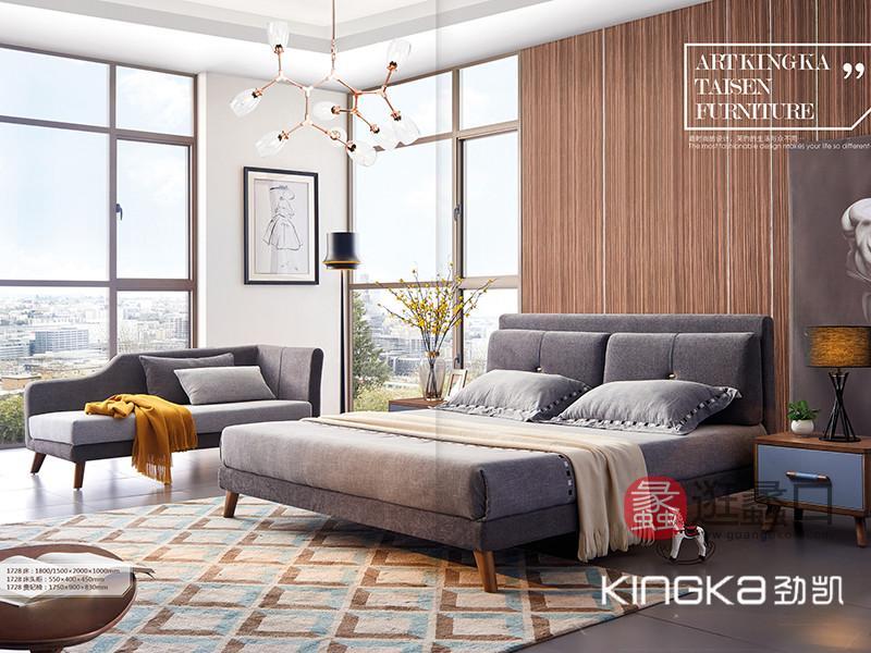 劲凯家居现代北欧�室北美白蜡木实木时尚艺术舒适�人大床