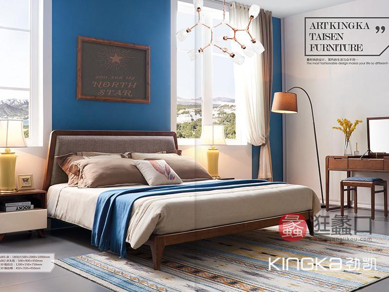 劲凯家居现代北欧卧室北美白蜡木实木简约软靠布艺舒适双人大床