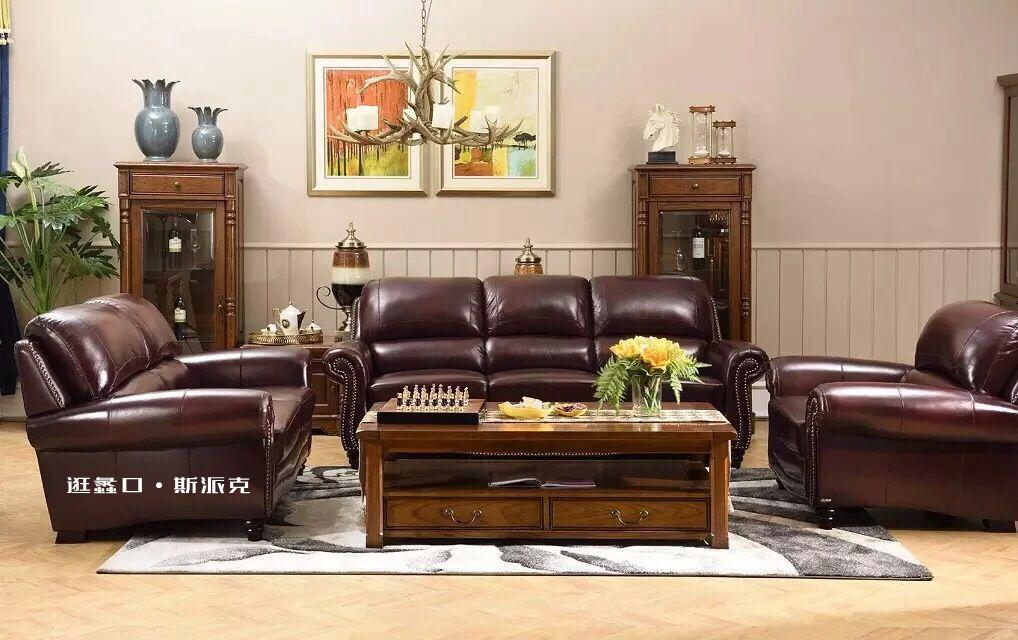 皮质沙发怎么清洗?关于真皮沙发保养的那些事……