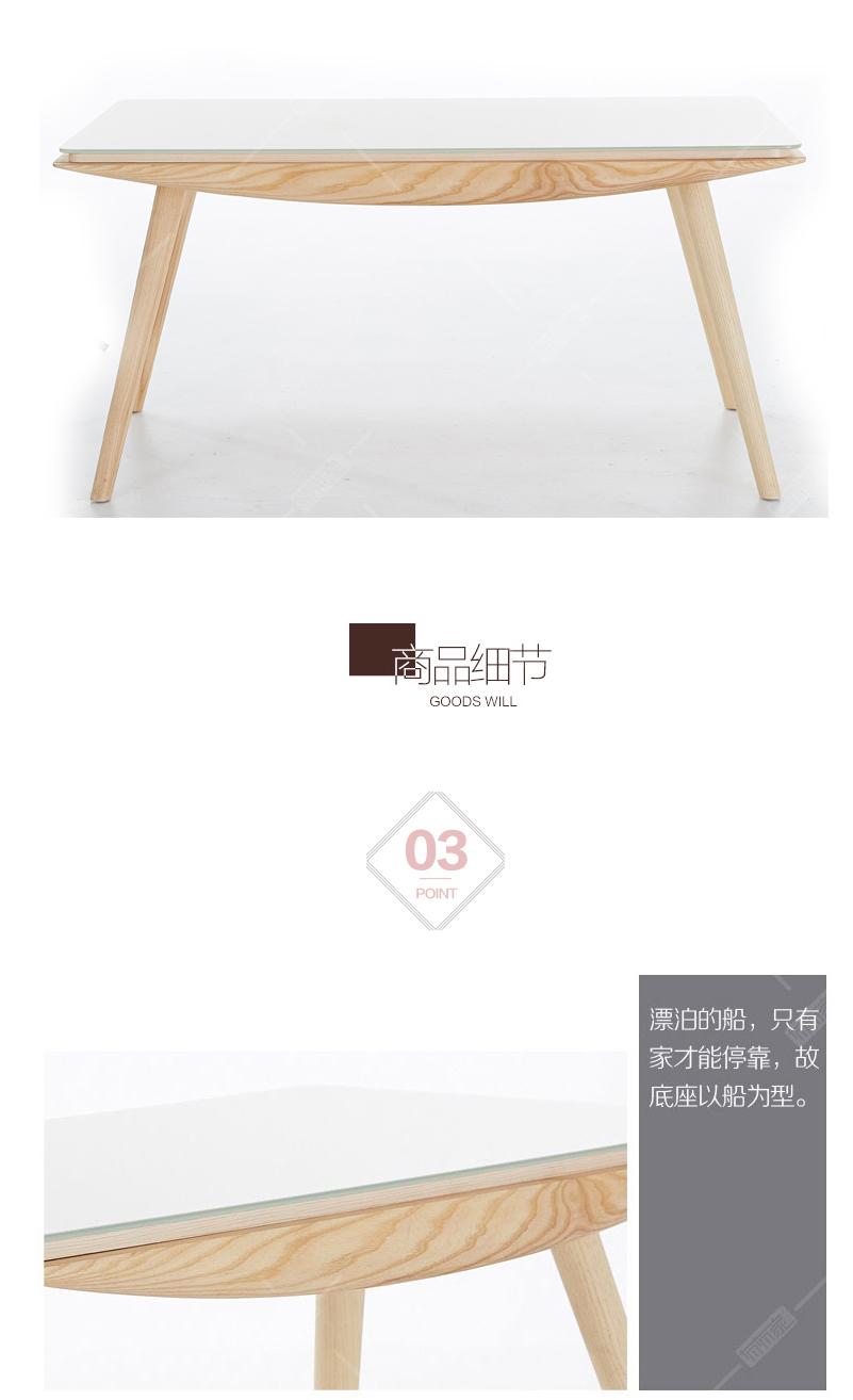 泊系列 现代简约浅色实木桌腿餐桌椅BOCTL