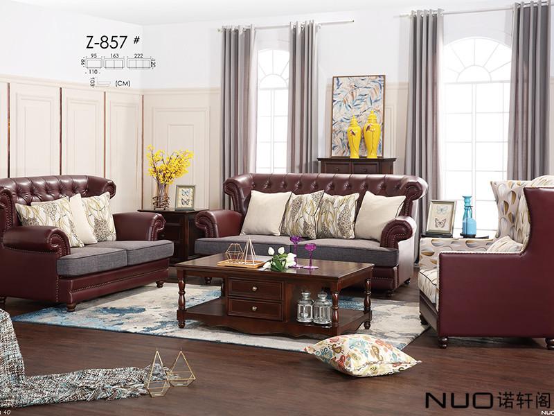 诺轩阁家具美式轻奢客厅实木Z-857沙发组合