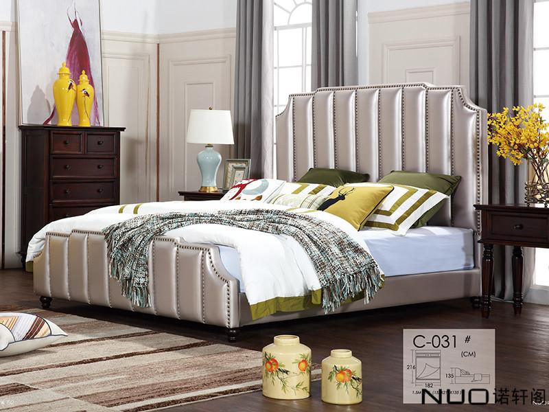 诺轩阁家具美式轻奢卧室实木C-031舒适大床