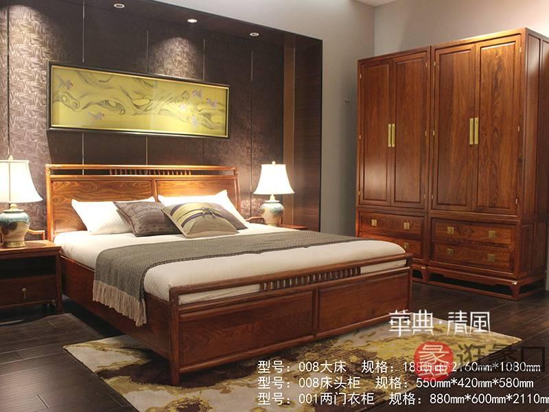 华典清风现代中式卧室花梨木红木双人大床/001两门衣柜