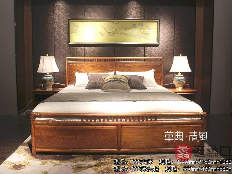 华典清风现代中式卧室花梨木红木双人大床008床