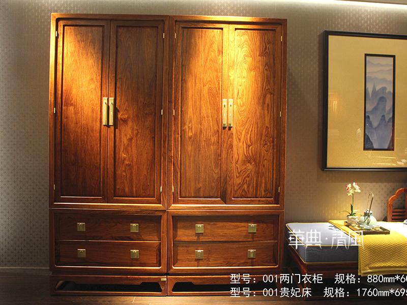 华典清风·欧尚格家居现代中式卧室刺猬紫檀红木001衣柜