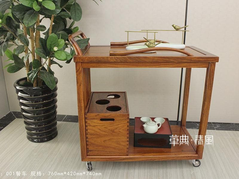 华典清风·欧尚格家居家具新中式餐厅实木刺猬紫檀001餐车