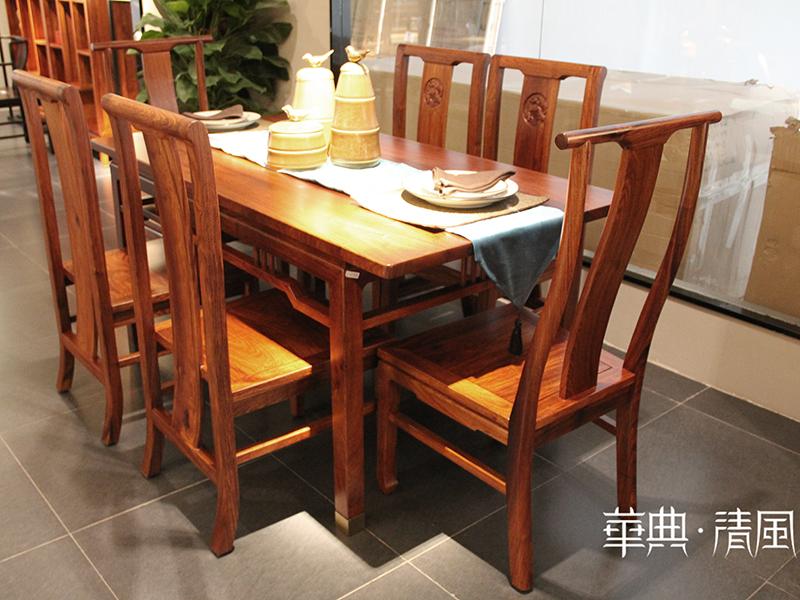 华典清风家具新中式餐厅实木花梨木餐桌椅