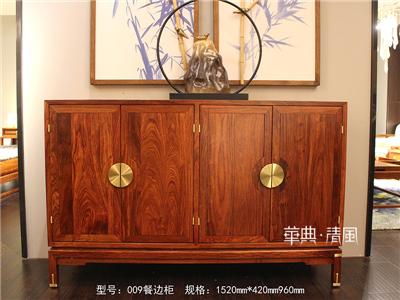 华典清风家具新中式餐厅实木花梨木009餐边柜